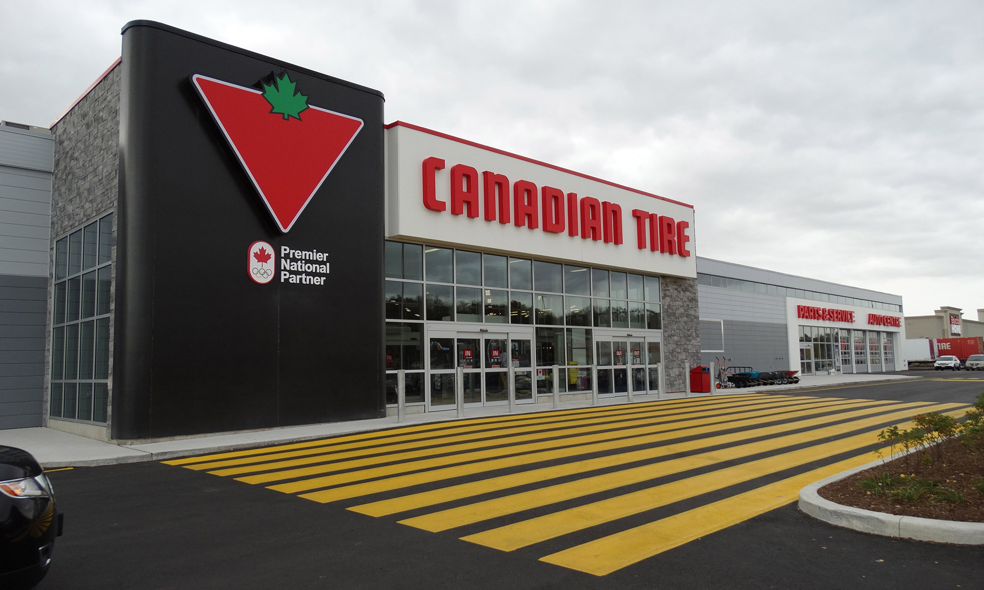 Canadian Tire - Hamilton